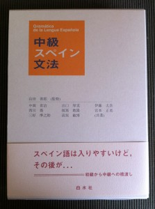 gramatica2-1