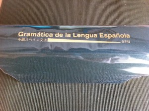 gramatica2-2