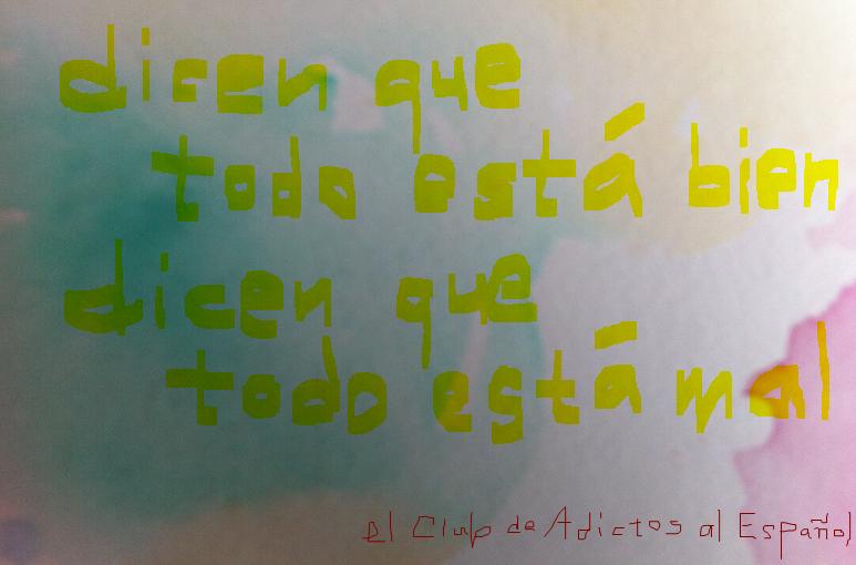スペイン語音読