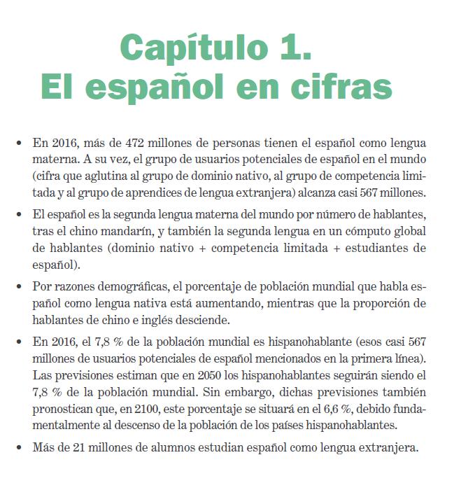 cervantes-informe2016
