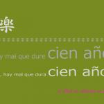 スペイン語表現全般が楽になる可能性探索