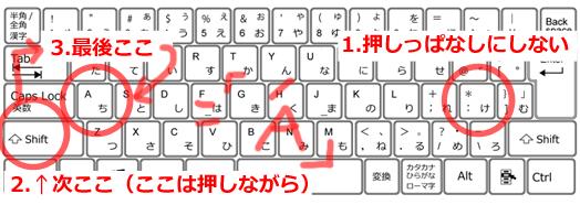 tec-jp-acento2