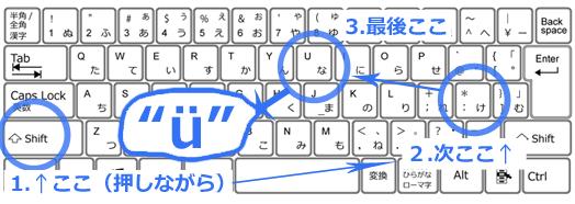 tec-jp-crema