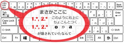 tec-jp-signos2